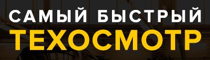 Разработка лэндинга - ТехОсмотр33