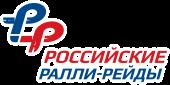 Организация гонок РОСРР